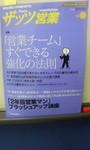 200803221508000.jpg