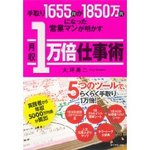 514yc3tUD1L._SL500_AA240_.jpg