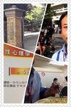 写真 2012-10-14 8 44 59.jpg