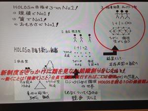 写真 2014-11-16 11 33 33.jpg