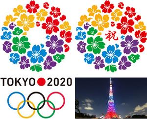 東京オリンピック2020.jpg