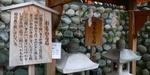 Fushimi_Inari-taisha_Omokaruishi.jpg