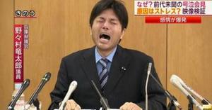 gokyu_kaiken01.jpg