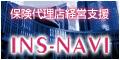ina-navi_banner.jpg