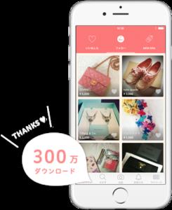 iphone_hukidashi-a8ea402dc95a3e5f6b365940c8d67b86.png