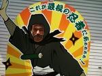 伊賀上野10.05.05.jpg