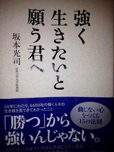 写真 12-07-01 11 37 57.jpg