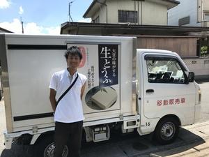 写真 2017-07-22 12 34 30.jpg