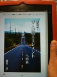 web小説2.jpg